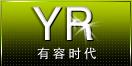 深圳市有容时代科技有限公司