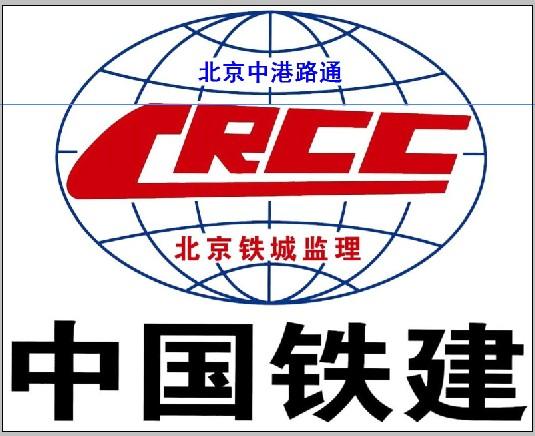 北京中港路通工程管理有限公司
