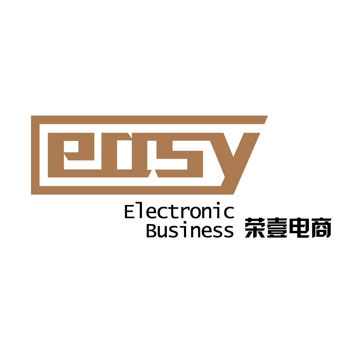 天津荣一电子商务有限公司