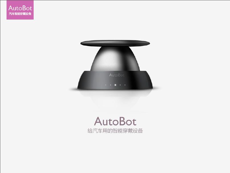 北京微格互动科技有限公司
