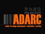 广州思联建筑设计有限公司