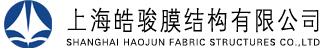 上海皓骏膜结构有限公司