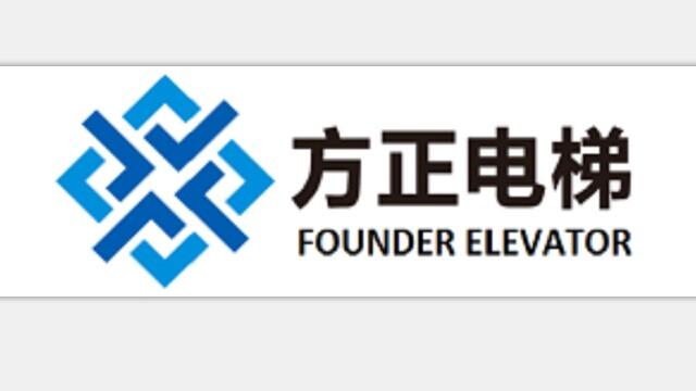 江苏省方正电梯有限公司