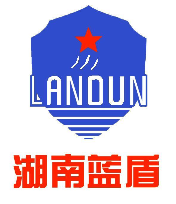 湖南蓝盾安防工程有限公司