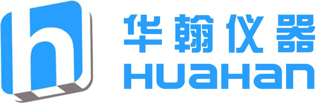 杭州华翰造纸检测仪器设备有限公司