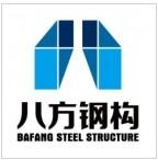 江苏八方钢结构工程建设有限公司广州分公司