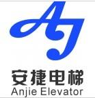 苏州安捷电梯工程有限公司最新招聘信息