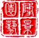 上海隆景园艺有限公司