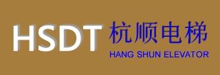 义乌市杭顺电梯有限公司