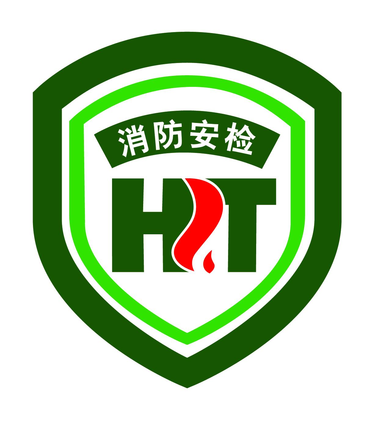 广西恒顺泰消防检测有限公司