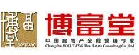 长沙市博富堂房地产顾问有限公司