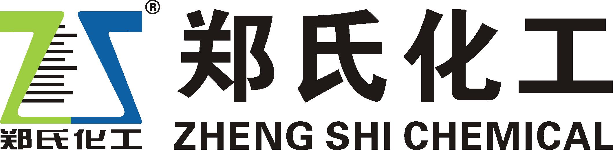 郑州大学商学院logo矢量图