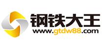 深圳市钢铁大王网络科技有限公司最新招聘信息