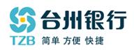 台州银行股份有限公司最新招聘信息