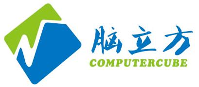 深圳市脑立方科技有限公司