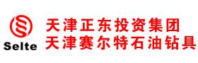 天津赛尔特石油钻具有限公司