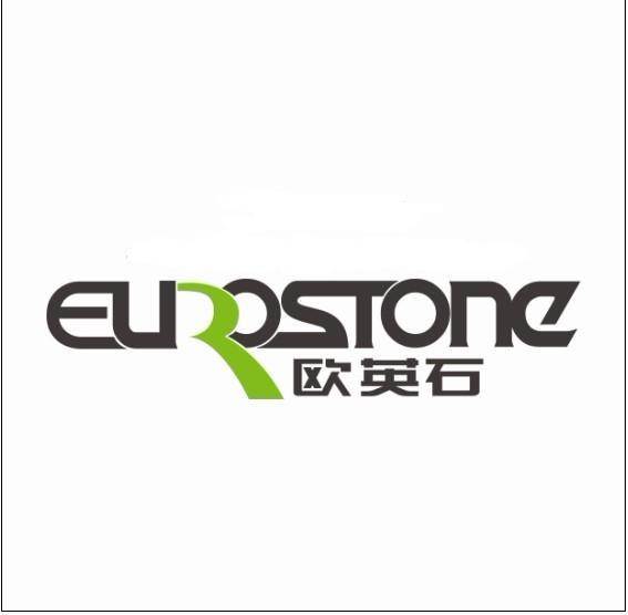 苏州欧英石石材有限公司