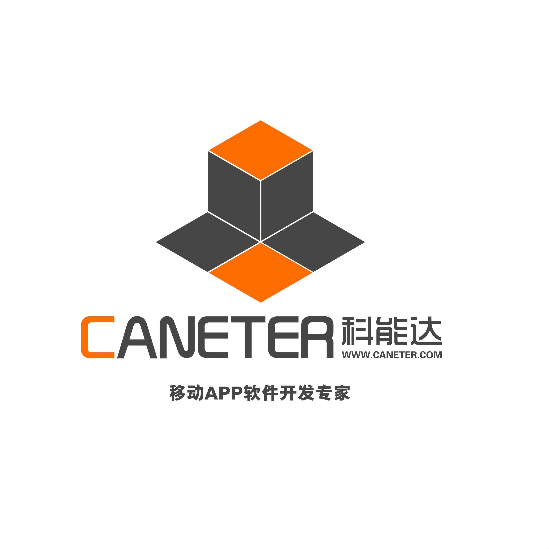中山市科能达软件科技有限公司最新招聘信息