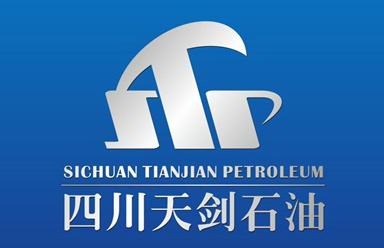 四川天剑石油工程技术开发有限公司