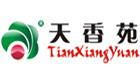 珠海天香苑生物科技發展股份有限公司