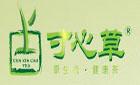 贵州寸心草有机茶业有限公司