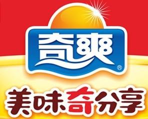 重庆奇爽实业(集团)有限公司
