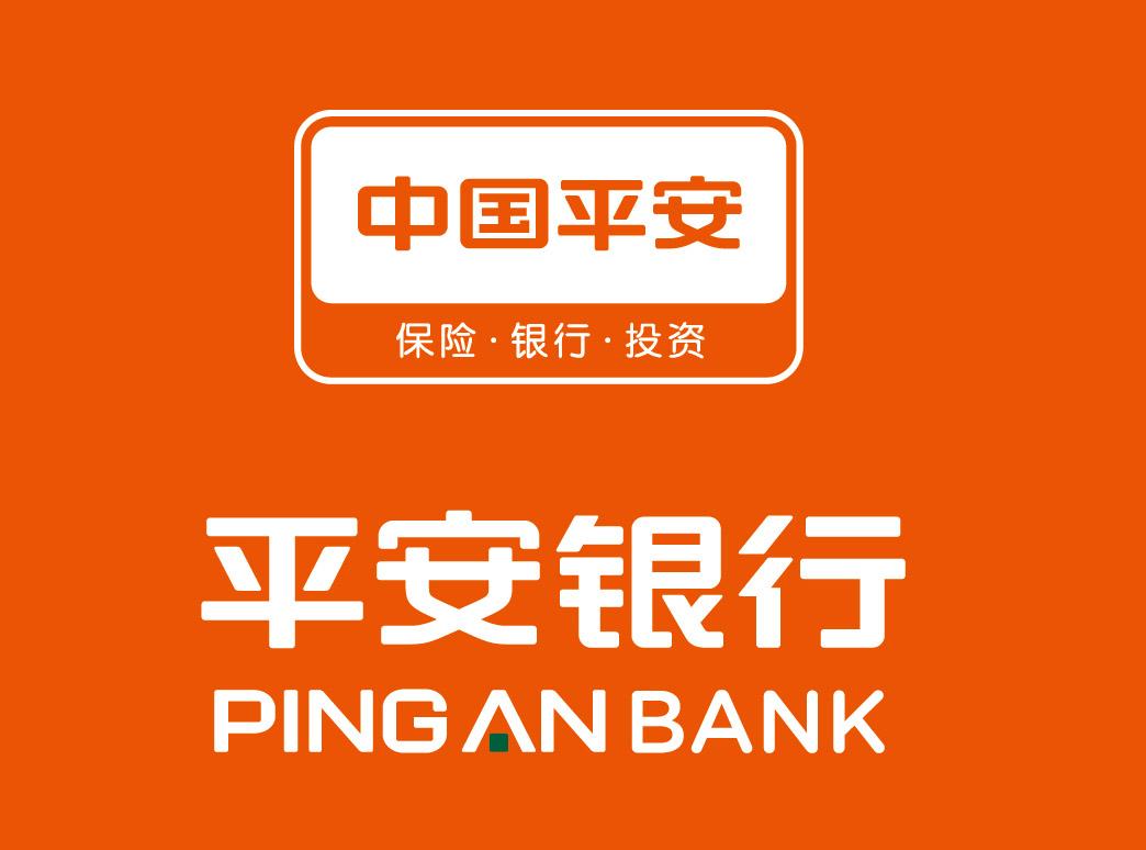 平安银行商�_平安银行股份有限公司沈阳分行