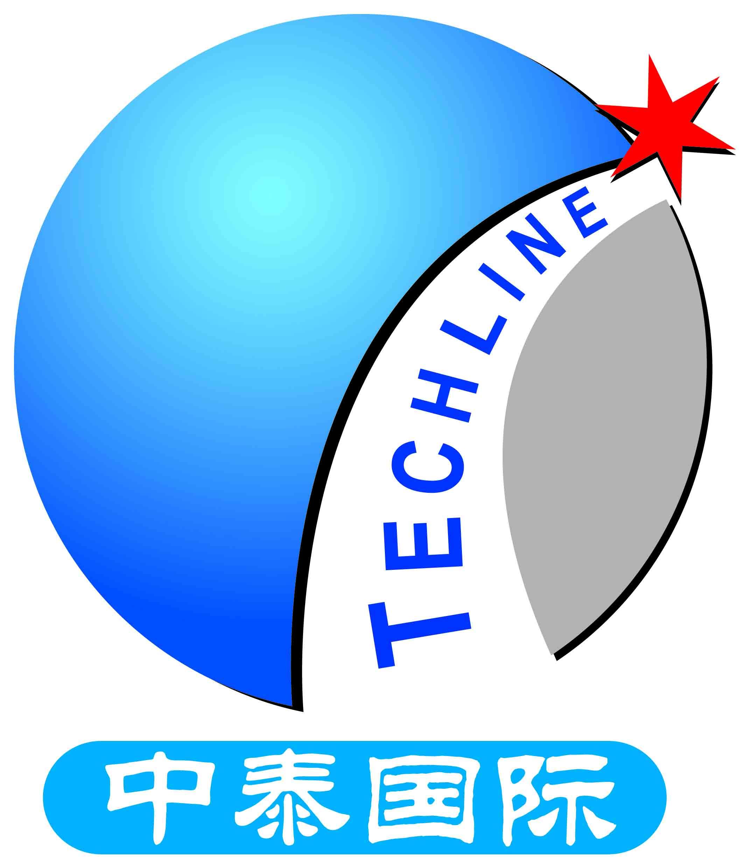 中泰國際高新技術有限公司