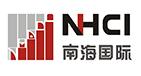 广东南海国际建筑设计有限公司