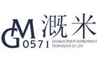 浙江溉米环保科技有限公司