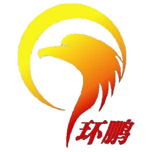 湖北环鹏工程建设监理有限公司