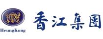 深圳市香江供应链管理有限公司
