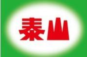 泰山企业(漳州)食品有限公司