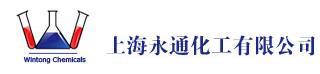 上海永通化工有限公司