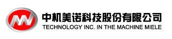 中机美诺科技股份有限公司