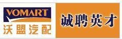上海意奔玛贸易有限公司