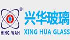廣州興華玻璃工業有限公司
