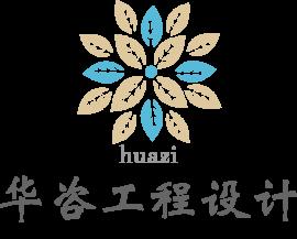北京华咨工程设计公司山西分公司