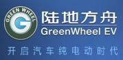 深圳市陆地方舟新能源电动车集团有限公司