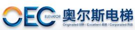廣東奧爾斯電梯有限公司深圳寶安分公司