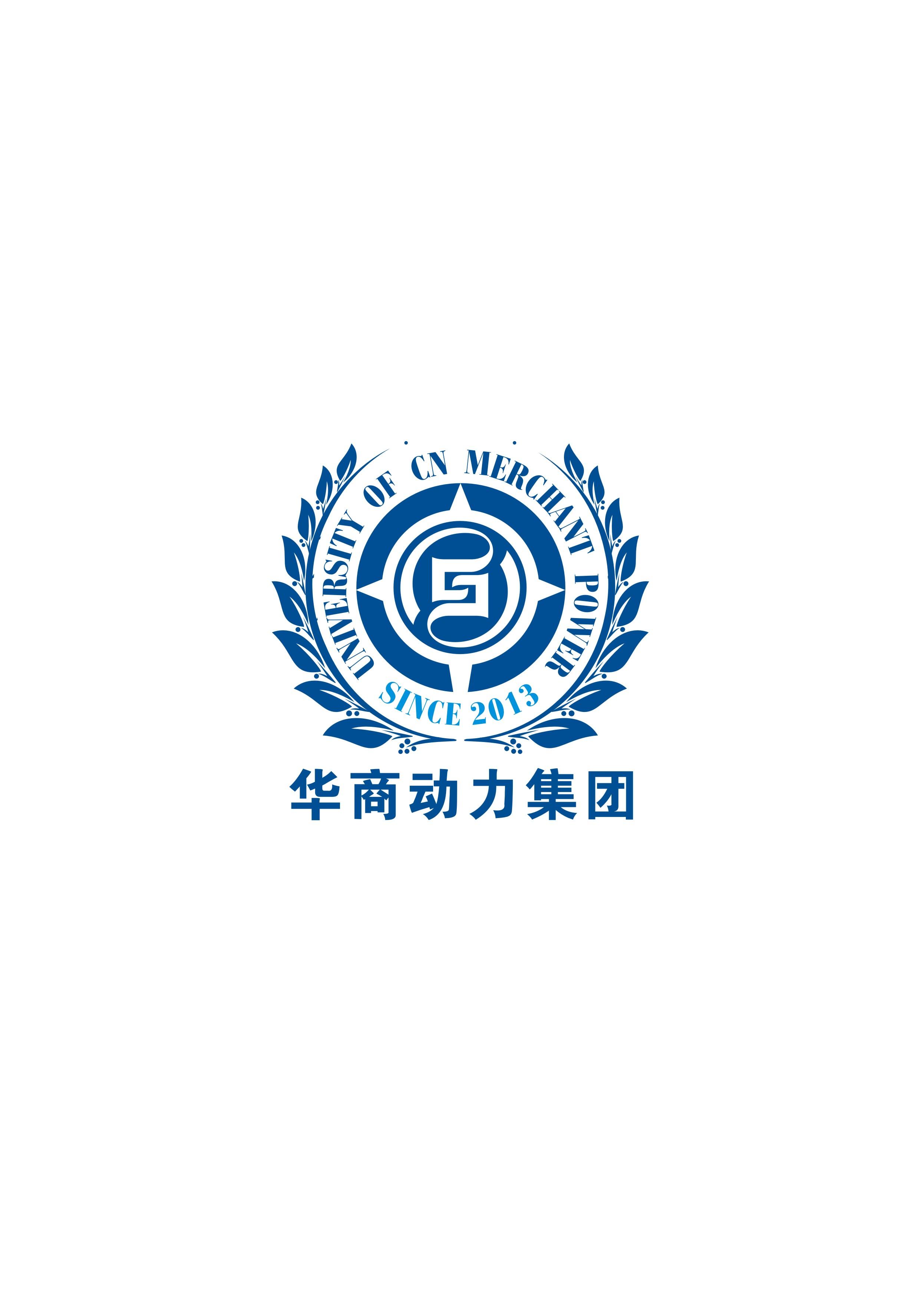北京华商动力知识产权代理有限公司甘肃分公司