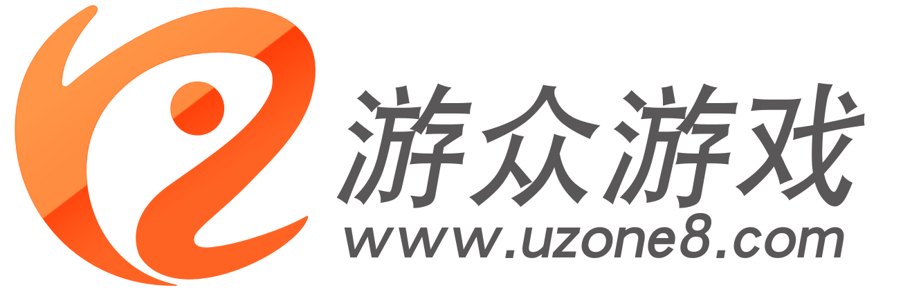 广州游众软件科技有限公司