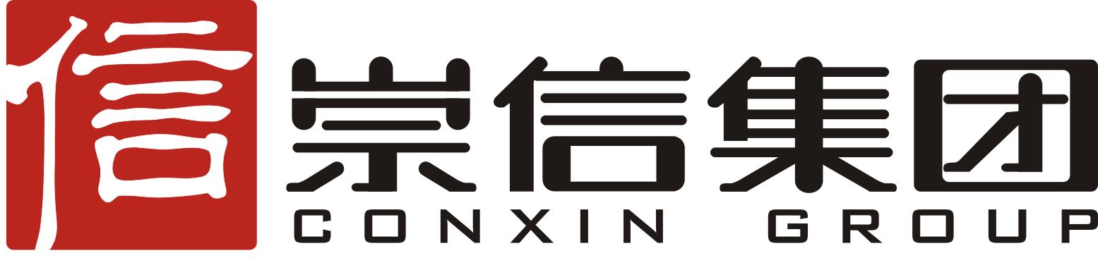 深圳市崇信控股集团有限公司