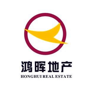 佛山市南海区鸿晖房地产开发有限公司