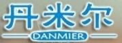 临沂市罗庄区丹米尔电器有限公司