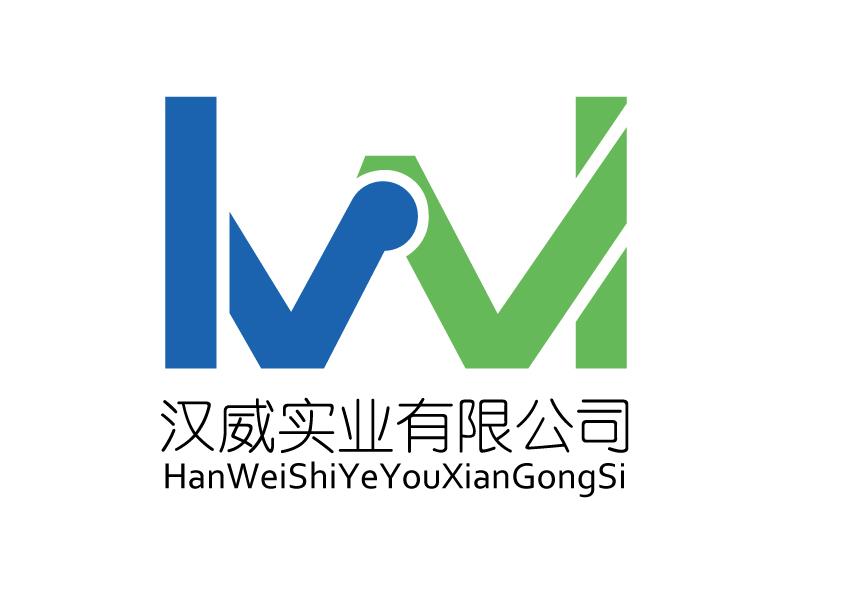 吉林一汽天奇―汉威实业有限公司