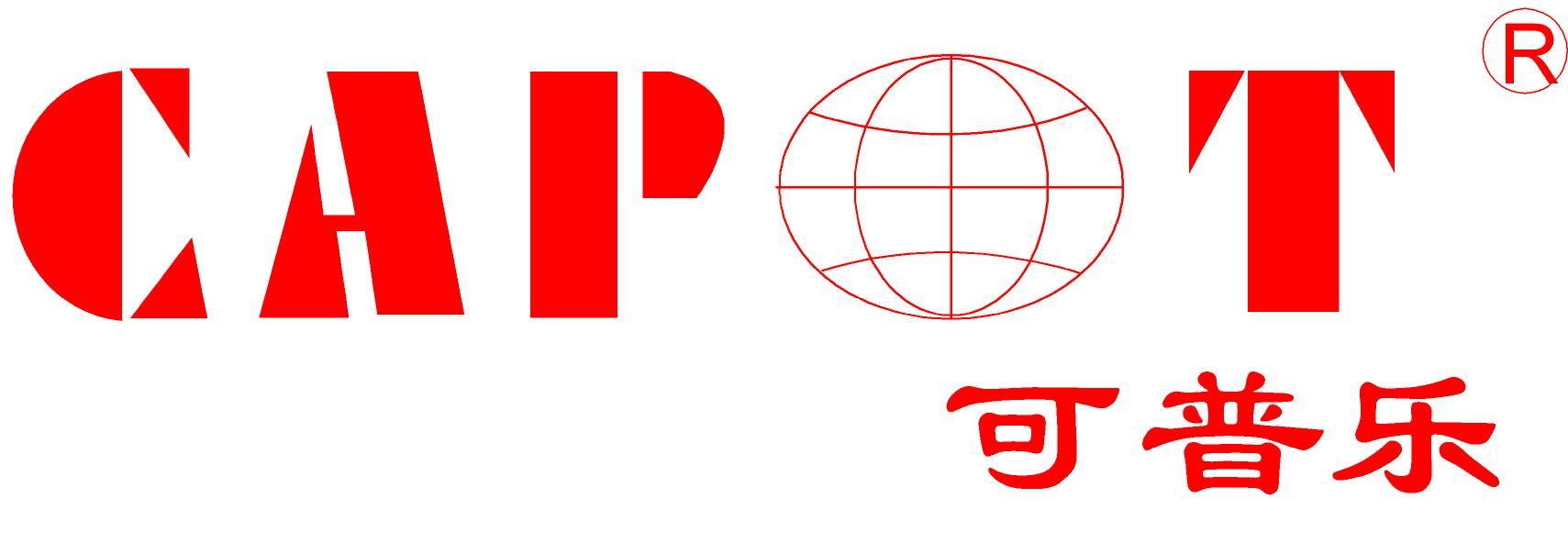 大連可普樂電纜集團有限公司