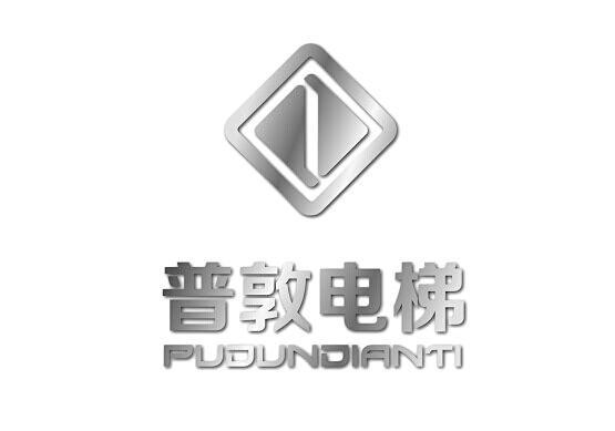 浙江普敦電梯有限公司