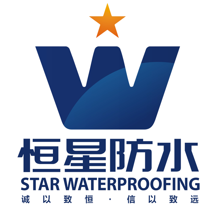 武漢市恒星防水材料有限公司