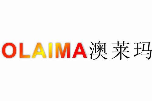 中山澳莱玛电气有限公司